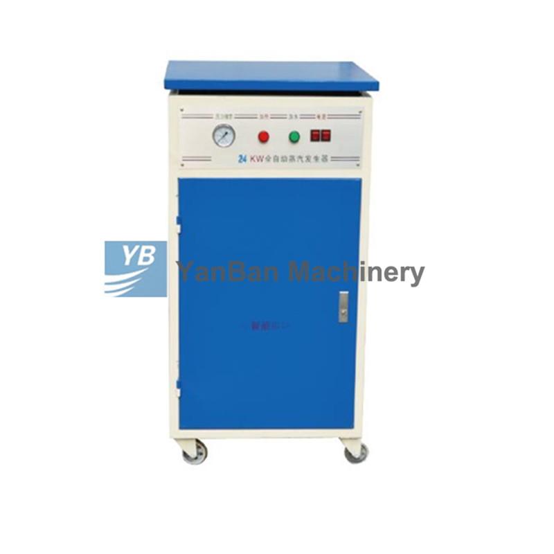 YB-ZF 套标机专用蒸汽发生器