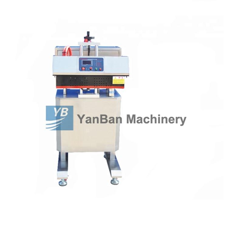 YB-LF100 全自动铝箔封口机