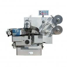YB-600S 全自动双扭结糖果包装机